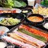 チョデ 招待 新宿東口店のおすすめポイント3