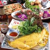 チョロン Cho Lon 仙台のおすすめ料理3