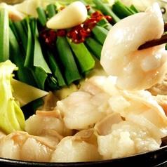 まさや 北海道麻生店のおすすめ料理1