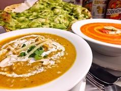 パリワール 本厚木店 インド料理の写真