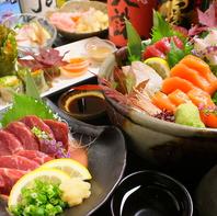 店主こだわりの季節の新鮮な食材を使った料理の数々。