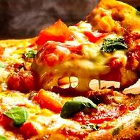 石窯で焼き上げる本格ピザが人気♪