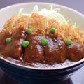 料理メニュー写真【岡山グルメ】デミカツ丼(味噌汁付)
