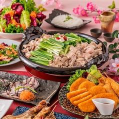 博多もつ鍋・ちゃんこ たんと 南草津駅前店のおすすめ料理1