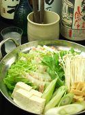 芝浦 寿庵のおすすめ料理2