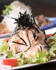 料理メニュー写真のりと明太子の大根サラダ