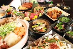 食い処バー 遊酒 八幡店のコース写真