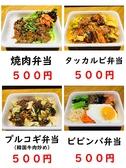 J-chan 冷麺のおすすめ料理2
