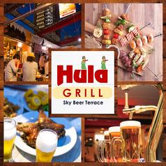 スカイビアテラス Hula Grill フラグリル 新宿店の写真
