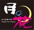 月の花 福島東口駅前店のロゴ