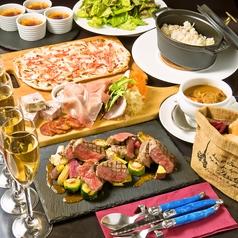 Table Sugamata par Transit ターブル スガマタ パー トランジットのおすすめ料理1