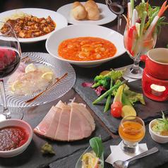 Ocea オーシャのおすすめ料理1