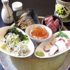 浜焼太郎 経堂店のおすすめ料理1