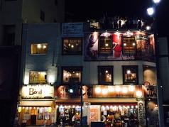 酒場コロンボの写真