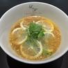 らぁ麺 レモン&フロマージュ GINZA マロニエゲート銀座2のおすすめポイント1