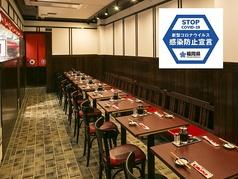 小倉鉄なべ 魚町店の写真