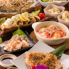 居酒屋 満腹バル 新潟店のコース写真