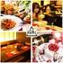 Dining Bar さんかく 三宮店