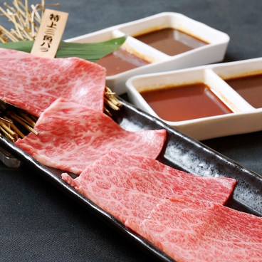 原価焼肉 コスコス 難波のおすすめ料理1