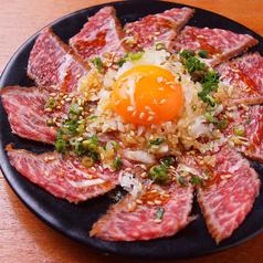 焼肉 うしお 三軒茶屋本店のおすすめ料理1