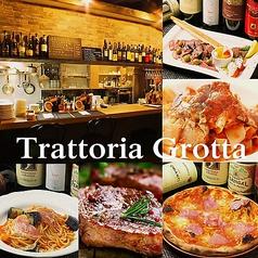 ワイン酒場 イタリアン グロッタの写真