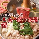 路地裏 グラッツェ grazieのおすすめ料理2