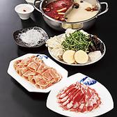小肥羊 新橋店のおすすめ料理2