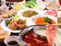 春限定の火鍋付食べ放題コースは3700円★