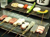 芝浦 寿庵のおすすめ料理3