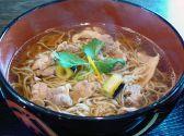 大庵のおすすめ料理2