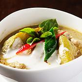 タイレストラン 沌 コレド日本橋のおすすめ料理2