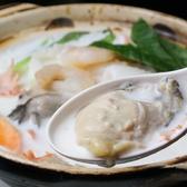紅樽坊のおすすめ料理2