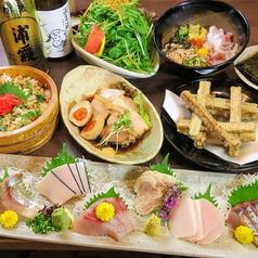 新宿 居酒屋 樽一 本店のコース写真