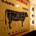 新宿駅から歩いてすぐ♪本格的な和牛を手頃な価格で堪能したい方は是非清和苑へお越しください!