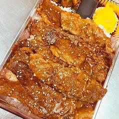 焼肉の田原のおすすめ料理1