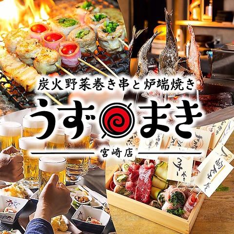 大人気♪野菜巻き串と絶品鉄板餃子!博多の名物料理がてんこ盛りの店
