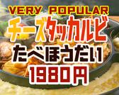 はるはる 札幌すすきの店のおすすめ料理3