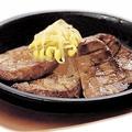 料理メニュー写真厚切り牛たん皿