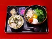 かがみやのおすすめ料理3