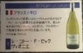赤ワイン・白ワイン・シャンパン等品揃え豊富です。