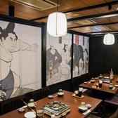 ちゃんこ江戸沢 相撲茶屋 両国総本店の雰囲気3