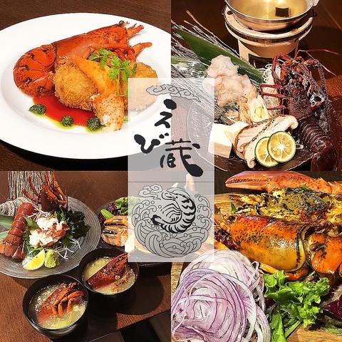 中央町に美食家集まる海老専門店☆姫島直送の海老を和×イタリアンでご堪能!