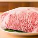 【肉・野菜などこだわりの全国厳選食材】