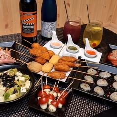 串カツ&ワイン KAKURE処 KURO くろのおすすめ料理1