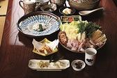 政寿しのおすすめ料理3