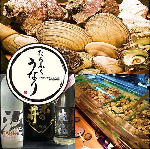 【貝料理専門店】鍋茶屋通りの夜を彩る粋な居酒屋【たらふくうなり】