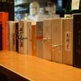 3名限定の日本酒好きにはたまらない各種幻のお酒の箱が飾ってあるカウンター。カウンター特別メニューもご準備してます!一人飲みも大歓迎!ここで仲良くなるお客様も多数!日本酒の話を聞きたい方、宮城、仙台の旬の食材を食べながら銘酒を飲んでみては。