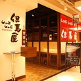 【お買い物途中にも便利な駅近好立地】京都駅徒歩3分。待ち合わせにも便利なしゃぶしゃぶ・すき焼き食べ放題のお店でランチ、ディナーはいかがでしょうか?また、宴会最大80名様迄可能ですので大人数のご利用にもおすすめ!90分食べ飲み放題付コースは3,900円~(税込)ご用意!(※ディナーのみ) ご来店お待ちしております!