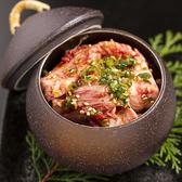 焼肉秀門 水戸OPA店のおすすめ料理3