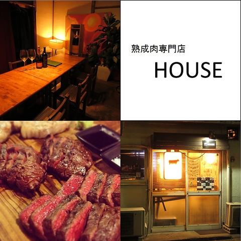 しっとりと落ち着いた空間で、美味しい和牛の熟成肉とワインを♪要予約です。
